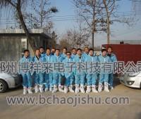 嘉吉集团,陕西分公司