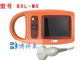 威廉希尔B超机BXL-M5
