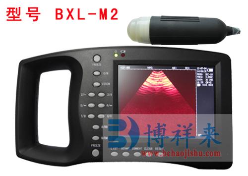 威廉希尔B超测孕仪BXL-M2