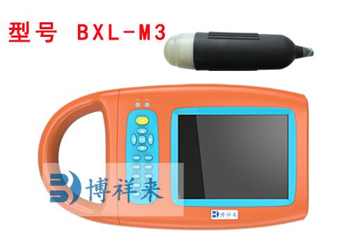 羊用B超仪BXL-M3